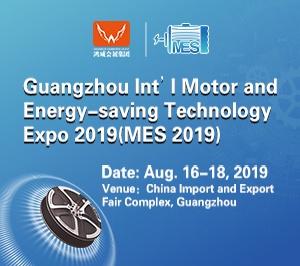 Guangzhou International Motor and Energy-saving Technology Expo 2019