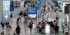 Hong Kong International Airport Gets A $2m Security Upgrade From CEM Systems