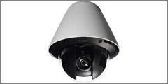 Canon Europe Unveils Eight New 2MP Network Cameras At IFSEC 2016