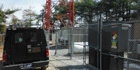 ECKey Access Control Technology Enhances Security At Cell Tower Sites In Chester County, PA