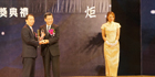 LILIN Acknowledged With 11th Golden Torch Awards