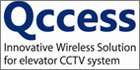 Wireless Optical CCTV System Air@-EL100 From Qccess Takes Elevator Safety To A Higher Level