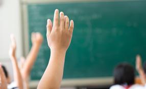 Access Control Keeps Schools Safe