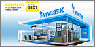 VIVOTEK To Showcase Its Intelligent Surveillance Technologies For Smart City Development At Secutech 2014