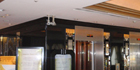 VIVOTEK IP-based Surveillance Solution Protects Guests And Assets At The Landis Taipei Hotel