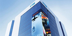 Anviz Installs T5Pro And VF30 Access Control Devices At Trade And Development Bank Of Mongolia