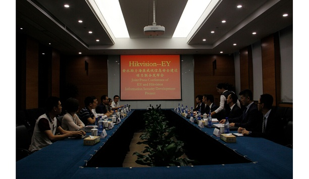 Hikvision And EY Hold Joint Conference For Launch Of The Information Security Development Project