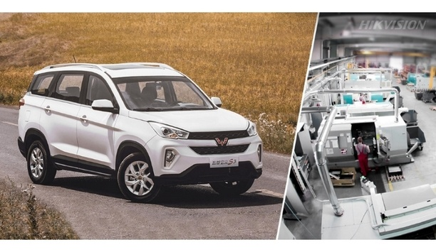 Hikvision Secures SGMW Motors' Vehicle Manufacturing Plants In Indonesia
