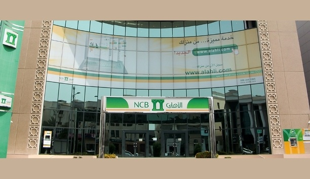 IDIS Upgrades Financial Surveillance System With NVRs And IP Cameras For AlAhli Bank In Saudi Arabia