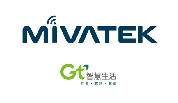Mivatek Provides Smart Connect Platform And Devices For Asia Pacific Telecom's Home Guardian Program