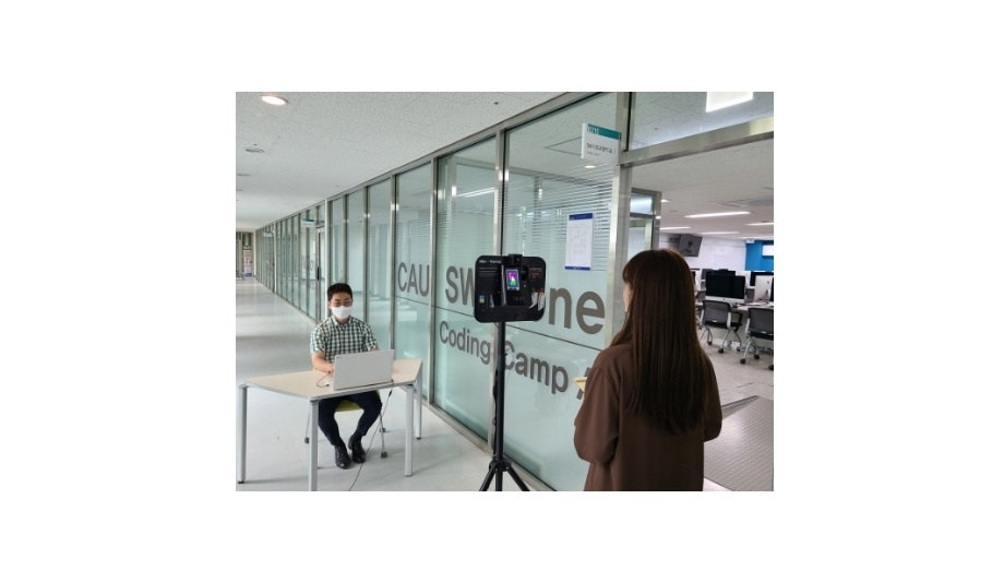 Chung-Ang University Announces UNIONCOMMUNITY UBio-X Pro2 Trial For Body Temperature Measurement And Face Recognition