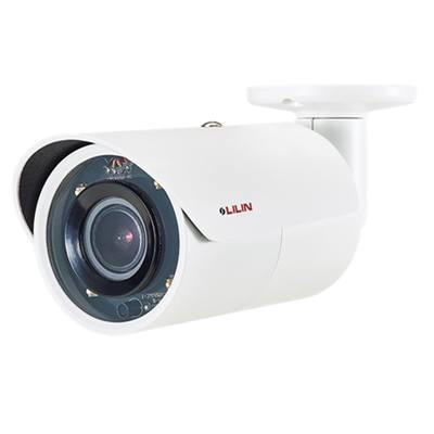 LILIN AHD844AX4.2 D/N 4MP AHD VARI-FOCAL IR Camera