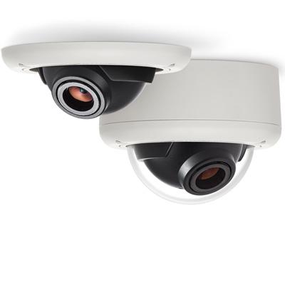 Arecont Vision AV5245PM-D-LG 5MP day/night IP camera