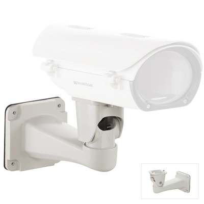 Arecont Vision HSG2-WMT CCTV Wall Mount
