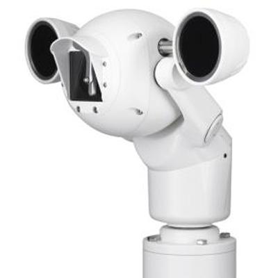 Bosch MIC-550IRW28P Day/night IR Dome Camera