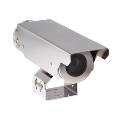 Bosch VEN-650V05-1A3F True Day/night IR CCTV Camera