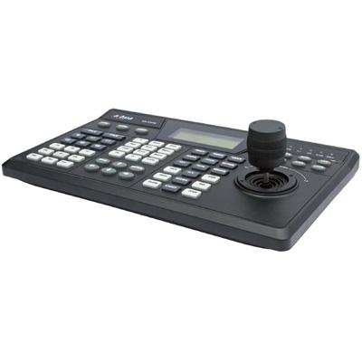 Dahua Technology DH-NKB Is A Network Keyboard & Control Keyboard