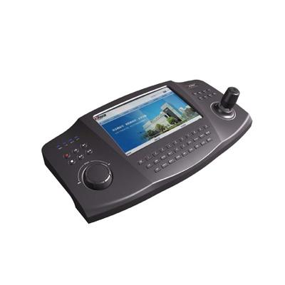 Dahua Technology DH-NKB3000 Is A HD Network Control Keyboard