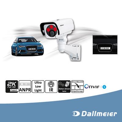 Dallmeier DF5200HD-IR-ANPR