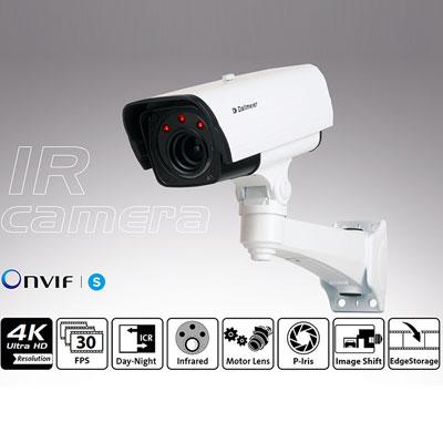 Dallmeier DF5400HD-DN/IR Ultraline 4K Camera