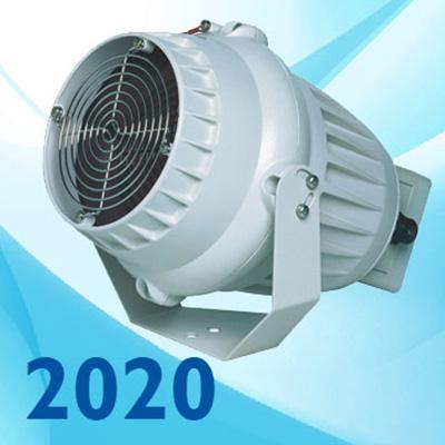 Dedicated Micros DM/HX502 narrow bulb with 500W