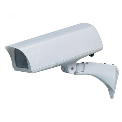 Dedicated Micros Ice Pic True Day/night CCTV Camera
