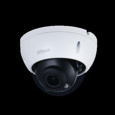 Dahua Technology DH-IPC-HDBW2231RN-ZS-S2 2MP Lite IR Vari-focal Dome Network Camera,NTSC