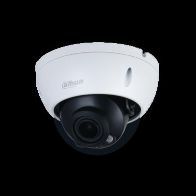 Dahua Technology DH-IPC-HDBW2431RP-ZS-S2 4MP Lite IR Vari-focal Dome Network Camera,PAL
