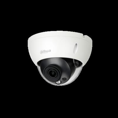 Dahua Technology IPC-HDBW5442RP-S 4MP IR Dome WizMind Network Camera, WDR, PAL