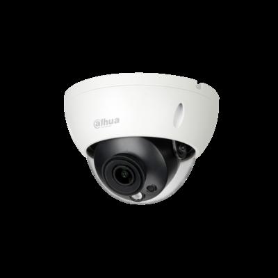Dahua Technology IPC-HDBW5541RN-ASE 5MP WDR IR Dome WizMind Network Camera, WDR, NTSC