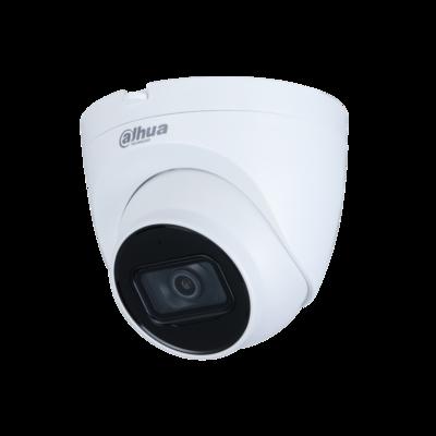 Dahua Technology IPC-HDW2431T-AS-S2 4MP Lite IR Fixed-focal Eyeball Network Camera
