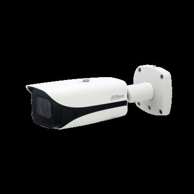 Dahua Technology IPC-HFW5541E-ZE 5MP IR Vari-focal Bullet WizMind Network Camera