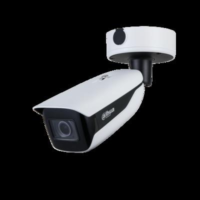 Dahua Technology IPC-HFW7442HP-Z4 4MP IR Bullet WizMind Network Camera,PAL