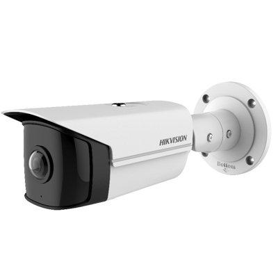 Hikvision DS-2CD2T45G0P-I 4 MP Super Wide Angle Fixed Bullet Network Camera