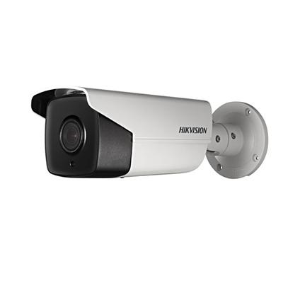 Hikvision DS-2CD4A20F-IZS 2 MP IP Bullet Camera
