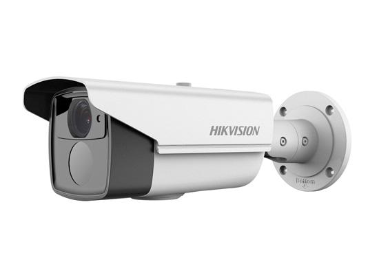 Hikvision DS-2CE16D5T-(A)VFIT3 2 Megapixel EXIR Vari-focal Bullet Camera