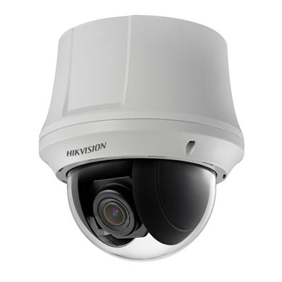 Hikvision DS-2DE4220-AE3 1/3-inch 2MP HD Network PTZ Camera
