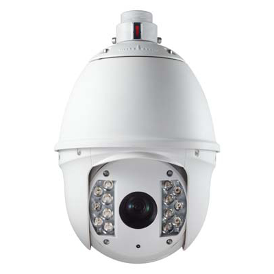 Hikvision DS-2DF7286 2 MP Network IR PTZ Dome Camera
