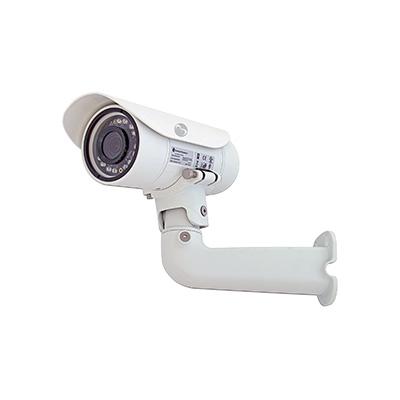 Illustra ADCi610-B041 1080p/2.1 MP Outdoor Bullet Camera