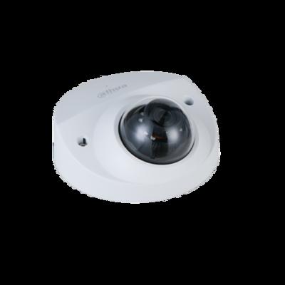 Dahua Technology IPC-HDBW2231F-AS-S2 2MP Lite IR Fixed-focal Dome Network Camera