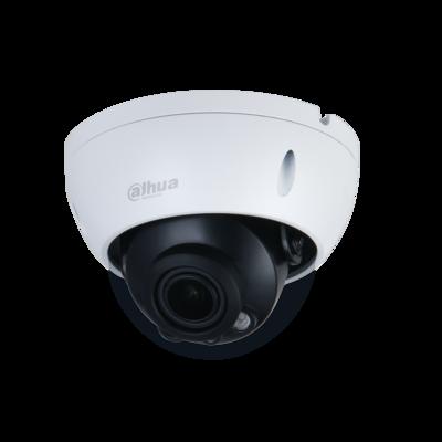 Dahua Technology IPC-HDBW2531R-ZS-S2 5MP Lite IR Vari-focal Dome Network Camera