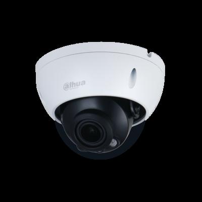 Dahua Technology IPC-HDBW3541R-ZAS 5MP IR Vari-focal Dome WizSense Network Camera