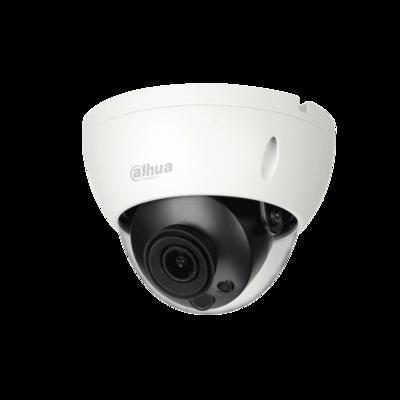 Dahua Technology IPC-HDBW5241R-ASE-NI 2MP Pro AI Full-color Fixed-focal Dome Network Camera