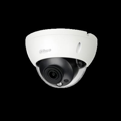 Dahua Technology IPC-HDBW5242R-ASE-MF 2MP IR Fixed-focal Dome WizMind Network Camera