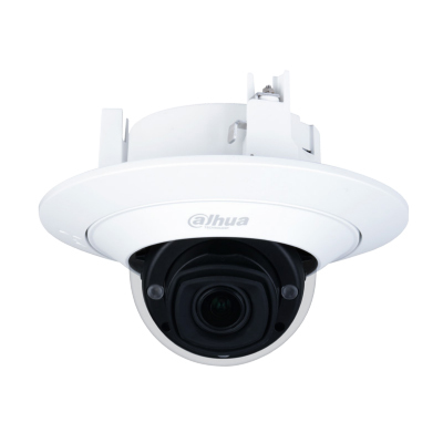 Dahua Technology IPC-HDPW5541G-ZE 5MP Pro AI IR Vari-focal Network Camera