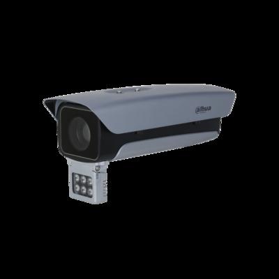 Dahua Technology IPC-HFS7443-Z-LI-D2 4MP Polar Light Bullet WizMind Network Camera