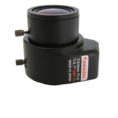 Kawaden KVM2809DIR Megapixel IR Corrected CS Mount Lens