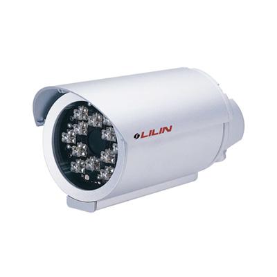 LILIN PRH-5840 Infrared Illuminator