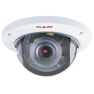 LILIN ZD2322X Day And Night 1080P HD Auto Focus Dome IP Camera