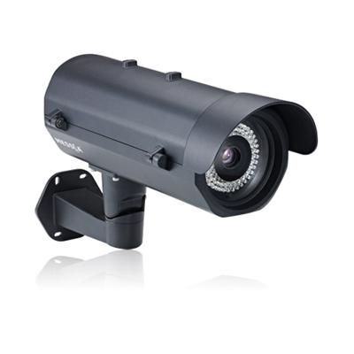 Messoa SCR510HB-HN2 1/2 Inch Plate Capture Camera
